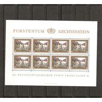 1978 Лихтенштейн искусство