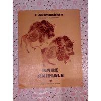 """Детская книга на английском языке """"Редкие животные"""". 1985 г."""