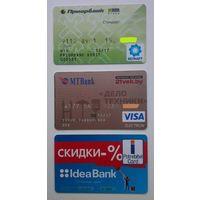 3 банковских карточки