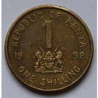 Кения 1 шиллинг, 1998 г.