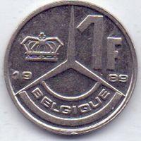 Бельгия, 1 франк 1989 года.