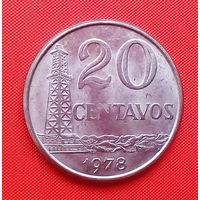 03-26 Бразилия, 20 сентаво 1978 г. Единственное предложение монеты данного года на АУ