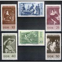 ГДР 1967 Mi# 1286-1291 (MNH**)