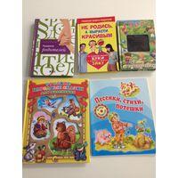 Книги для родителей и детей (цена см в описании)