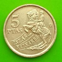 5 песет 1997 ИСПАНИЯ - БАЛЕАРСКИЕ ОСТРОВА