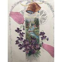 Антикварная пасхальная открытка  Easter Greetings лента фиалки