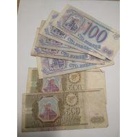 Россия (7 банкнот)