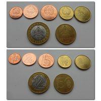 Набор монет Беларуси 2009 г.в. - 7 шт /цена за все/