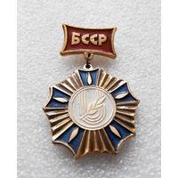 Спортивная медаль. БССР #0407
