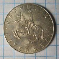 5 шиллингов, Австрия, 1961 год.