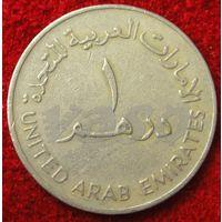 7630:  1 дирхам 1973 ОАЭ