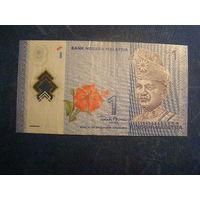 Малайзия 1 ринггит  полимерная