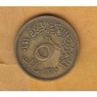 Египет Объединенная Арабская республика 5 миллим, 1960