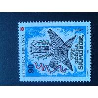 Хорватия 1992 герб города