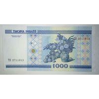 1000 рублей 2000 года, серия ТВ