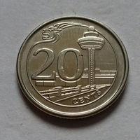 20 центов, Сингапур 2016 г.