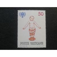 Ватикан 1979 год детей