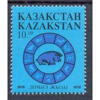 Казахстан Новый год кабан