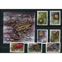 Танзания 1994г. пауки и скорпионы. 7м. 1 блок