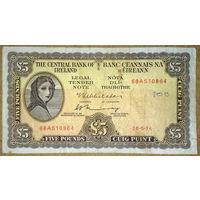 Ирландия 5 фунтов 1974г.