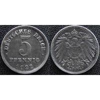 YS: Германия, 5 пфеннигов 1922G, KM# 19 (1)