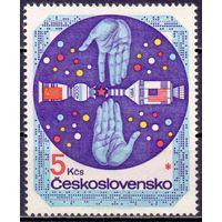 Чехословакия 1975 космос Союз - Аполлон ** (Р18