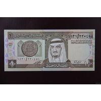 Саудовская Аравия 1 риал 1984 UNC
