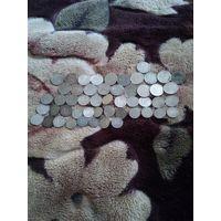 51 монета 10,15 и 20 копеек дореформы без повторов