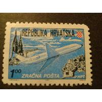 Хорватия 1991г. Авиа почта