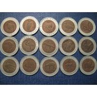 """""""Красная книга"""", биметалл, 15 монет одним лотом."""