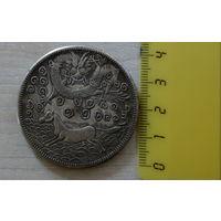 Китайская монете (подделка)