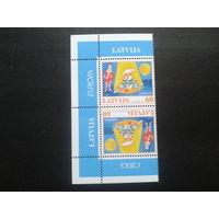 Латвия 2002 Европа цирк тет-беш