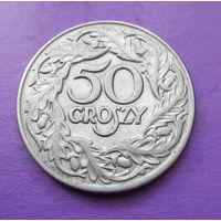 50 грошей 1923 Польша #02