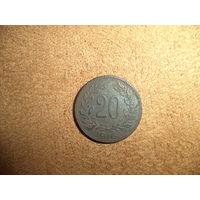20 геллеров 1916 Австро-Венгрия железо