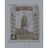 Пагода. Маньчжурия. 1934-01 г.
