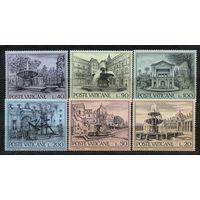 Фонтаны. Ватикан. 1975. Полная серия 6 марок. Чистые