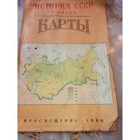 Карты СССР 1966г.