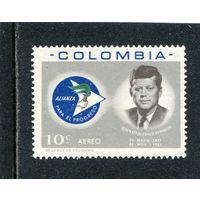 Колумбия. Джон Кеннеди, американский президент