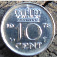 10 центов 1978 Нидерланды