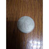 25 центаво 1966 Филиппины