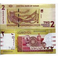 Судан. 2 фунта 2015-2017. [UNC]