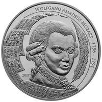 Вольфганг Моцарт, 2017, Палау (инвестиционная) Новогодняя скідка