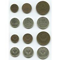 СССР. 1, 2, 5, 10, 15 и 20 копеек 1987