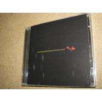 АЛИСА (& К.Кинчев) - Пульс хранителя дверей лабиринта (CD-Maximum, 2008, буклет)