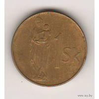 Словакия, 1 koruna, 1993 (*4)