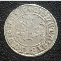 Полугрош 1509 Жигимонт Старый ВКЛ