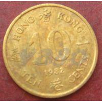 5812:  10 центов 1982 Гонконг
