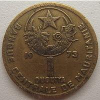 Мавритания 1 угия 1973 г.