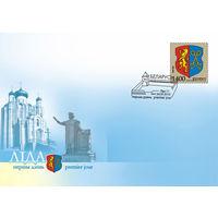 КПД(101954),  2010, Герб города Лида