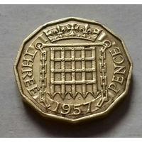 3 пенса, Великобритания 1957 г.
